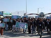 تظاهرات علیه تلوزیون ژوندون